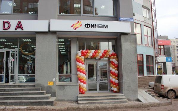 Офис компании Финам
